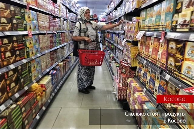Невероятные цены на продукты в Косово