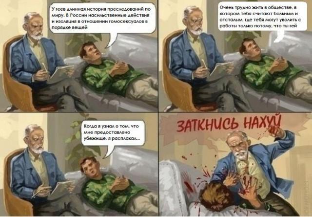sela-na-litso-russkie-porno