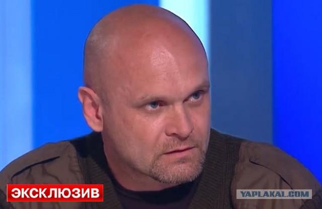 Лидер ополчения Луганска приехал в Москву