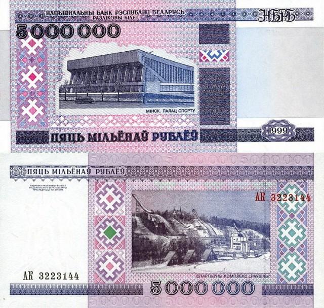 Это Миллионов Рублей Рублях Белорусских 20 В Считаешь