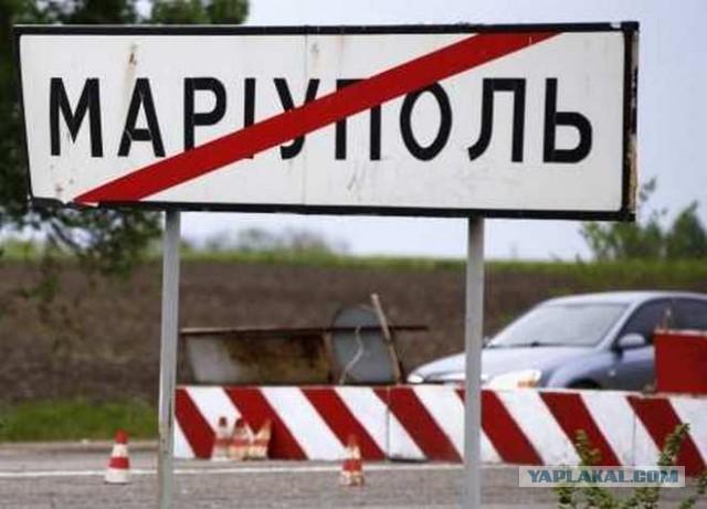Вооруженные силы ДНР намерены в короткие сроки
