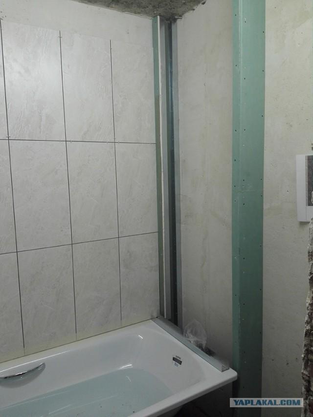 Ванная для любимой тещи