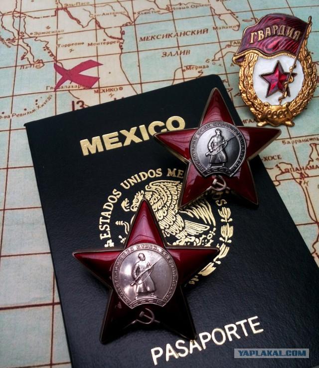 С приветом из Мексики