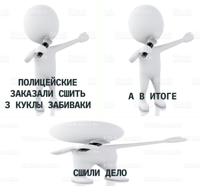 Швея из Казани утверждает, что полицейский под прикрытием заказал у нее ростовые куклы Забиваки ради уголовного дела