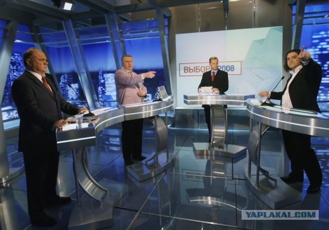 7 несостоявшихся президентов России
