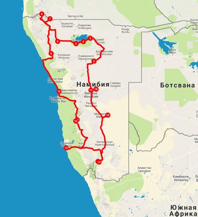 5,5 тысяч км на машине по Намибии
