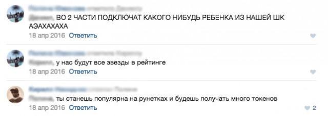 В Петербурге детский педагог по танцам снялась в порно