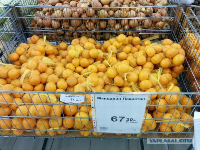 Цены на продукты в Ульяновске