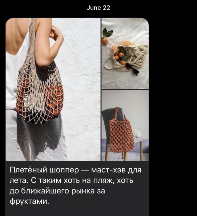 """Шел 2020-й год. """"Сверхгениальные"""" миллениалы изобрели... авоську!"""