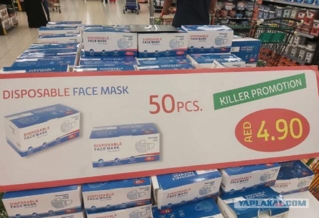 Цена одноразовых масок в ОАЭ