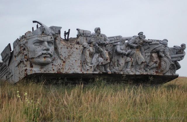 Поездка на Донбасс из Нижнего Новгорода