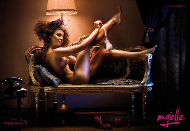 smeshnaya-eroticheskaya-reklama
