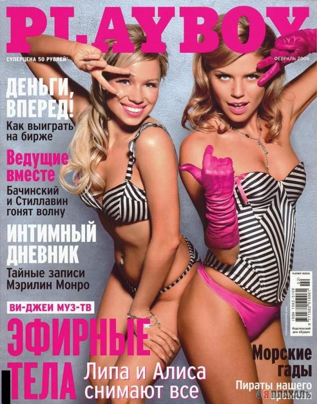 Ведущие Муз-тв в Playboy