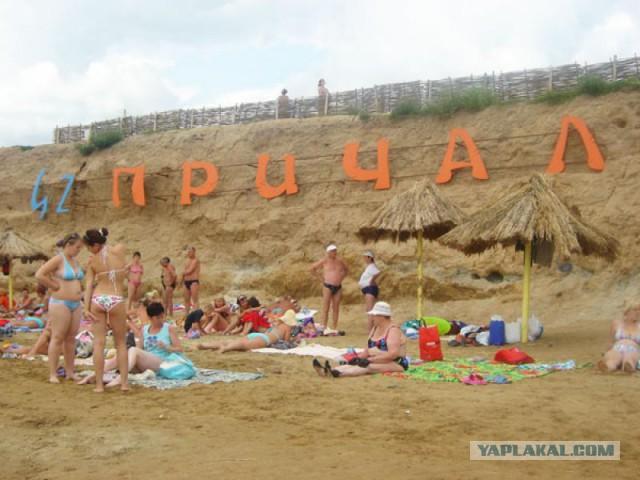 """ЯРОВОЕ - """"Пересоленое Сибирское море"""""""