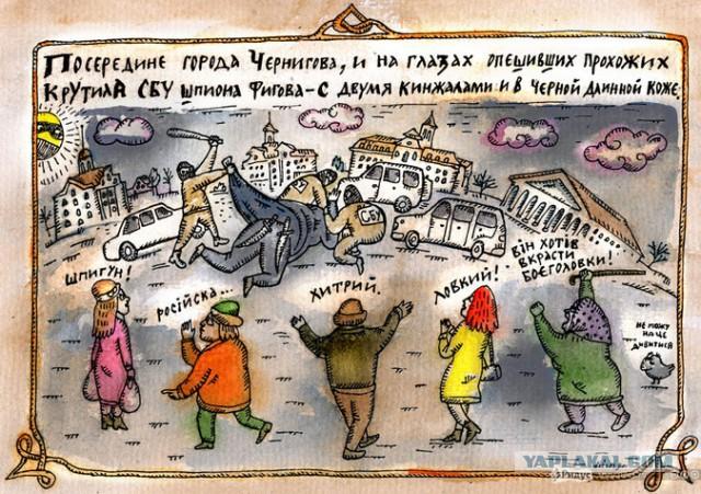 Российского шпиона предадут суду в Чернигове - Цензор.НЕТ 3679