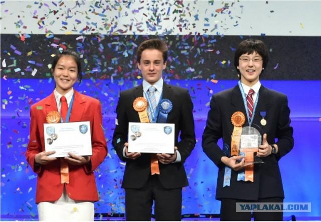11-классник из Питера удостоен Нобелевской премии