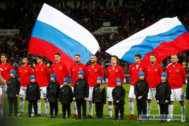 Сборная России проиграла сборной Франции