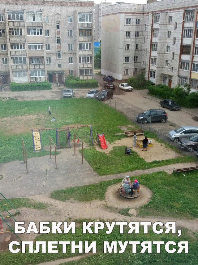 http://s00.yaplakal.com/pics/pics_preview/9/1/4/11772419.jpg