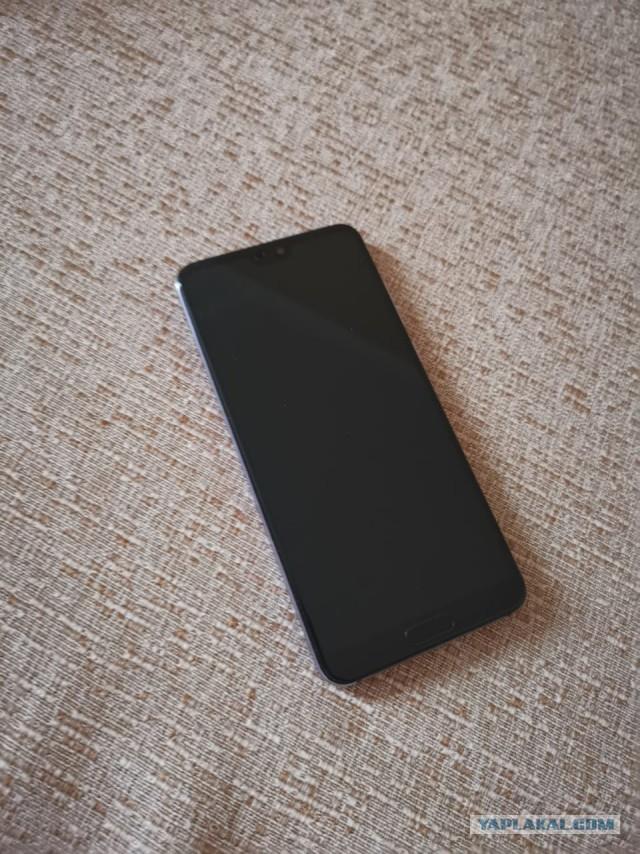 Продам Huawei P20 Pro