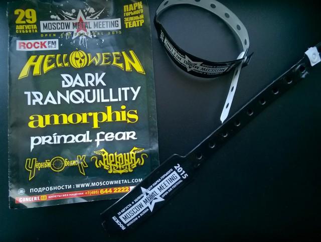 9 часов рока или Moscow Metal Meeting 2015