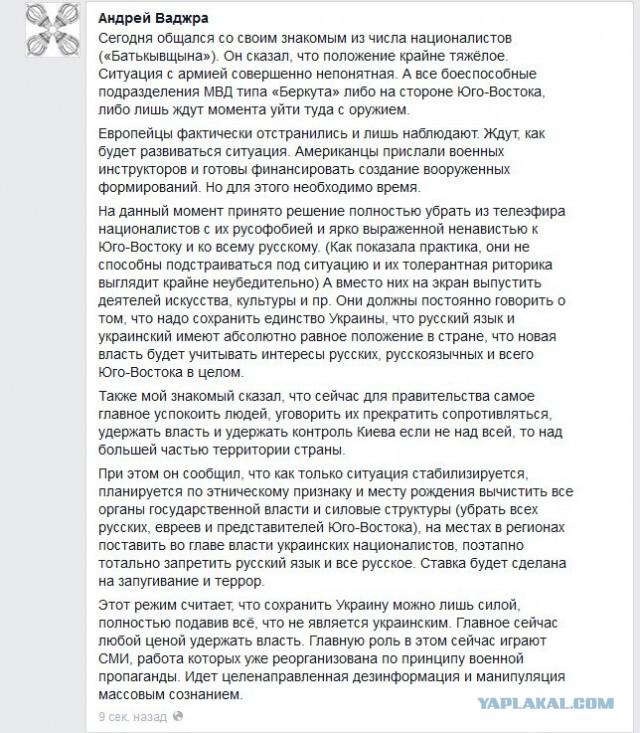 Въезд россиян в Украину думают ограничить