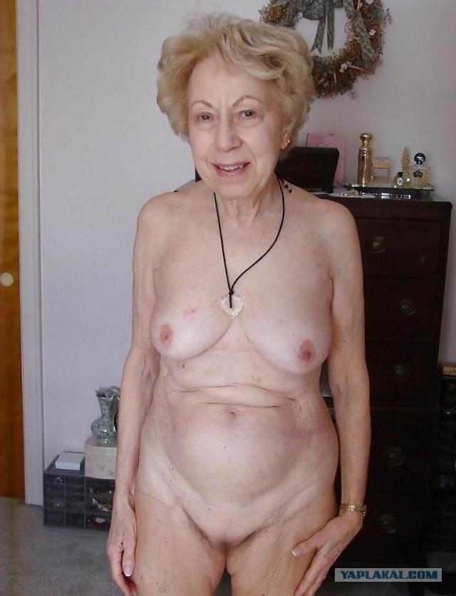 Фото голые старше бабушки