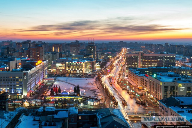 фото о городе верещагино