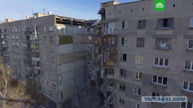 Мэр Магнитогорска назвал косметическими трещины в пережившем взрыв доме