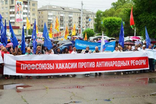 «Сдохнем дружно на работе» - Хакасия митингует против пенсионной реформы