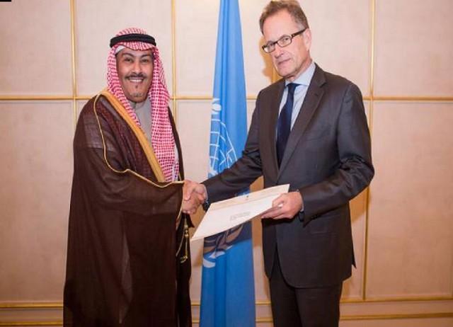 Саудовская Аравия возглавила комитет по правам