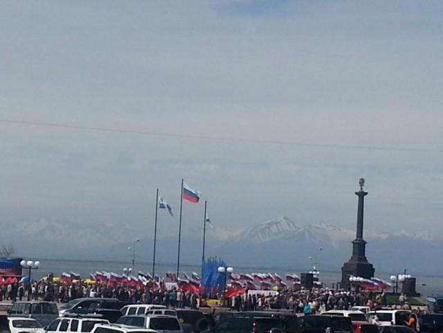 Камчатка. Здесь начинается Россия