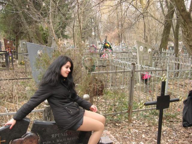 розничной торговле защита перед походом на кладбище пожалуй смогу тебе