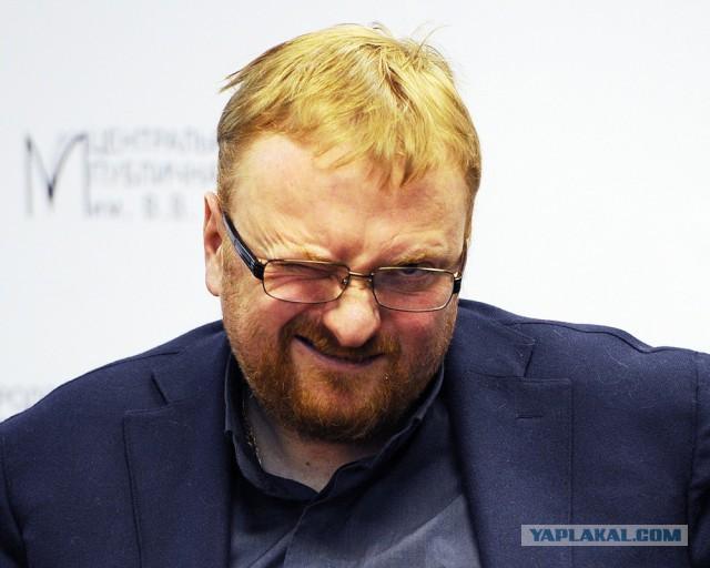 """Против пенсионной реформы проголосовало 8 депутатов """"Единой России"""". Милонов уехал в отпуск, чтобы не голосовать."""