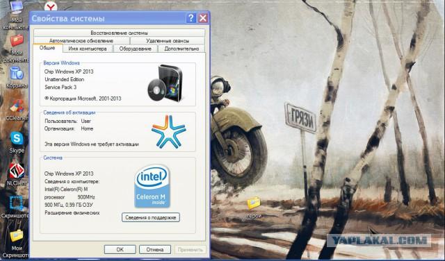 Продам Asus Eee PC 900