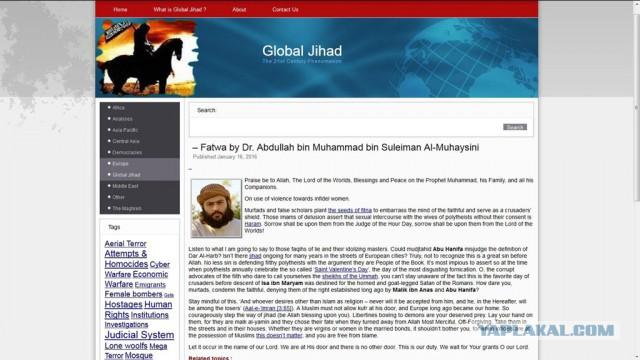 Секс-джихад в Европе на День Святого Валентина
