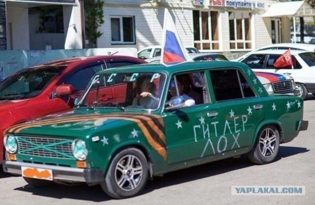 Житель Самары, в стихах, призвал не вешать пошлые наклейки ко Дню Победы на машины!