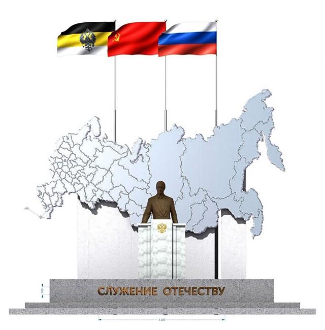 Депутаты тут придумали Путину памятник поставить
