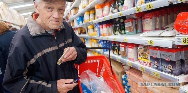 Производители мяса, хлеба и молока бьют тревогу: В России могут появиться продовольственные карточки.