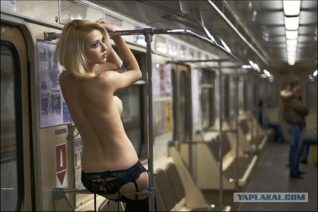 в метро порно фото