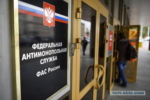 Миллиардеры попросили Медведева ликвидировать антимонопольный контроль за тарифами