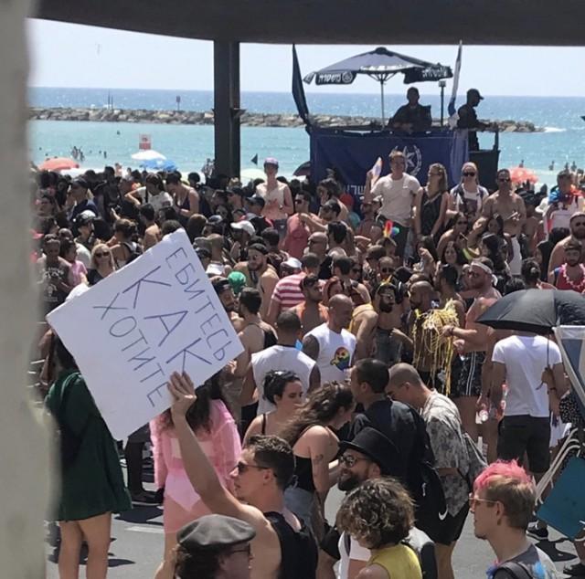 С сегодняшнего гей-парада в Тель-Авиве
