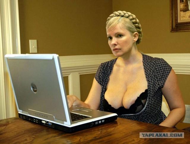 интимные фото тимошенко