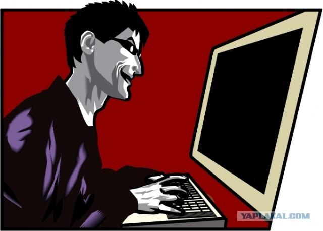 Украинские хакеры атаковали сайт Bloodhound Gang