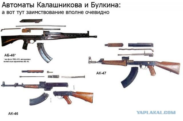 Автомат Калашникова: правда и