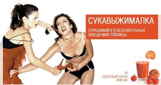 snyat-prostitutok-v-tolyatti