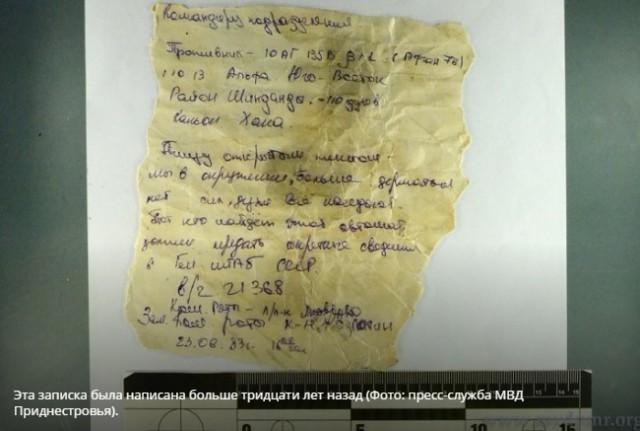 В Приднестровье в прикладе автомата нашли записку от убитого в Афганистане офицера