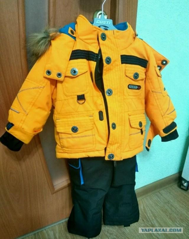Зимний костюм для мальчика Gusti Boutique