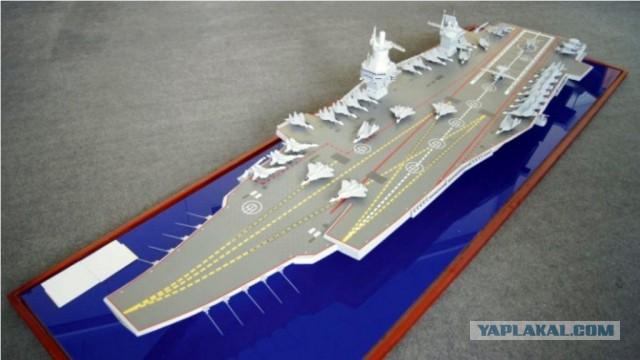 Американские СМИ: России не построить новый авианосец