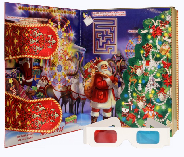 Каким должен быть детский новогодний подарок
