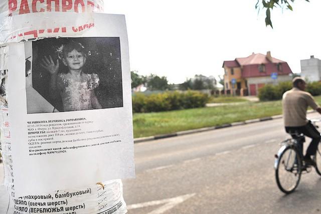 Девочку, которую искали в Подмосковье, отец убил за кусочек шашлыка